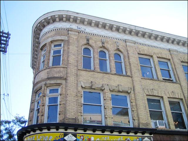 577 queen street west