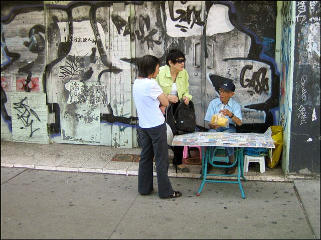chinatown 3 people