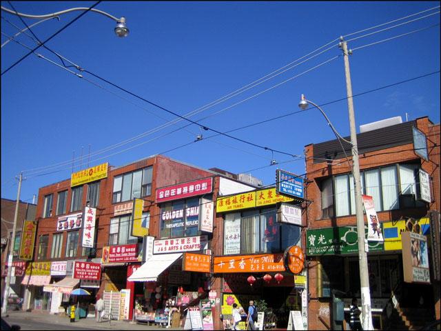 chinatown shops