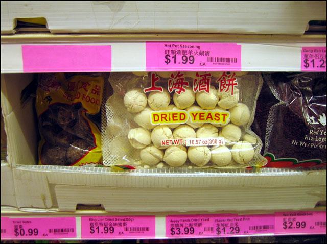 dried yeast chinatown