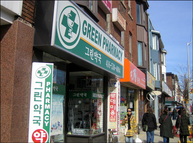 green-pharmacy-2