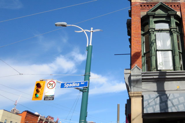 queen-and-spadina-detail