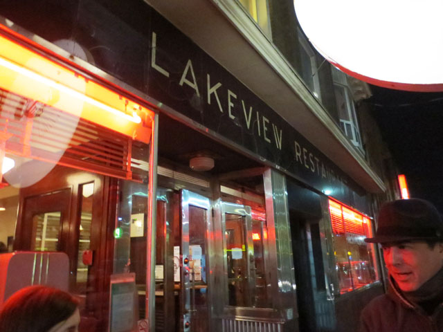 outside-lakeview-restaurant