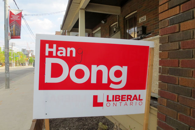 election-sign-with-a-little-extra