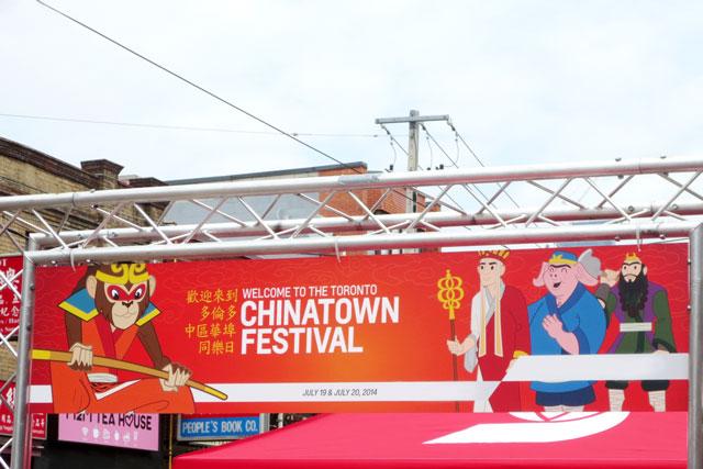 chinatown-festival-sign-toronto-2014