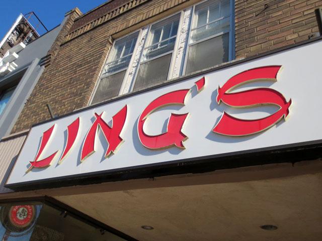 lings-sign-bloor-west-village