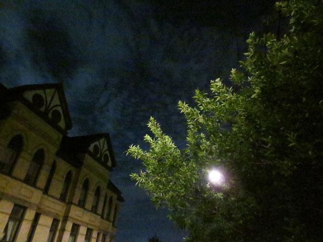 rippled-night-sky