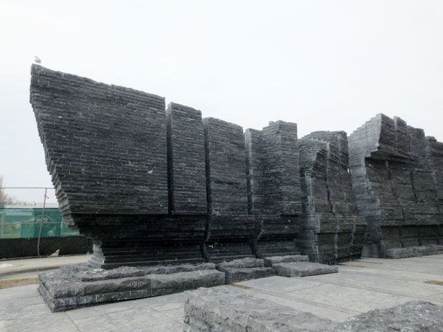 limestone-structure-in-ireland-park