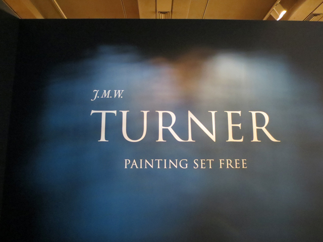 jmw-turner-at-ago-art-gallery-of-ontario-toronto painting set free