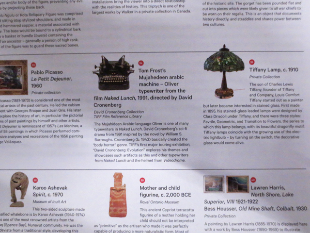 detail of trove art exhibit program
