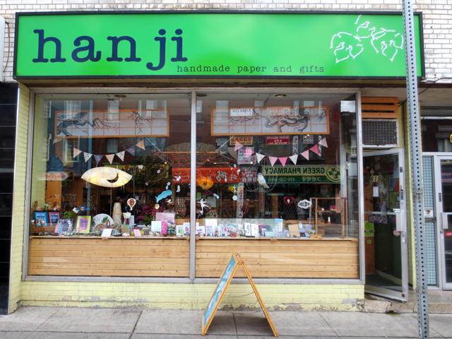 hanji-handmade-paper-and-gift-shop-bloor-street-west-toronto