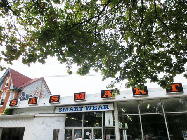 smart wear kensington market