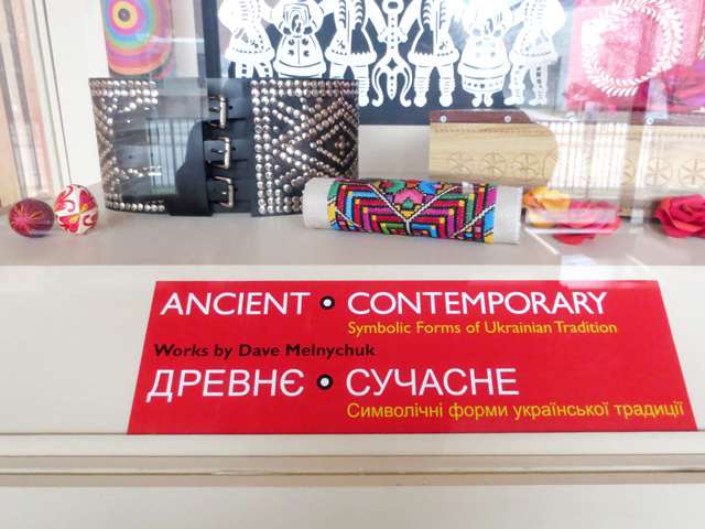 ancient contemporary symbolic forms of ukrainian tradition artshow by dave melnychuk at ukrainian museum of canada toronto