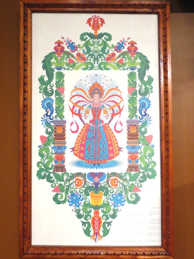 artwork and handcarved frame by dave melnychuk toronto artist