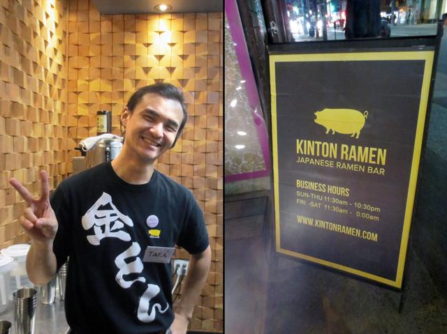 kinton ramen restaurant queen street west toronto