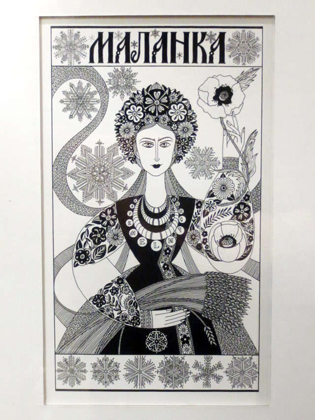 pen and ink drawing by dave melnychuk at ukrainian museum toronto