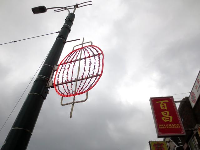 light post china town