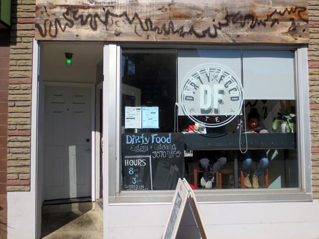 dirty food restaurant dundas street west toronto the junction