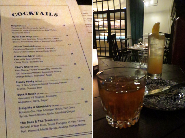 cocktails at the broadview hotel toronto