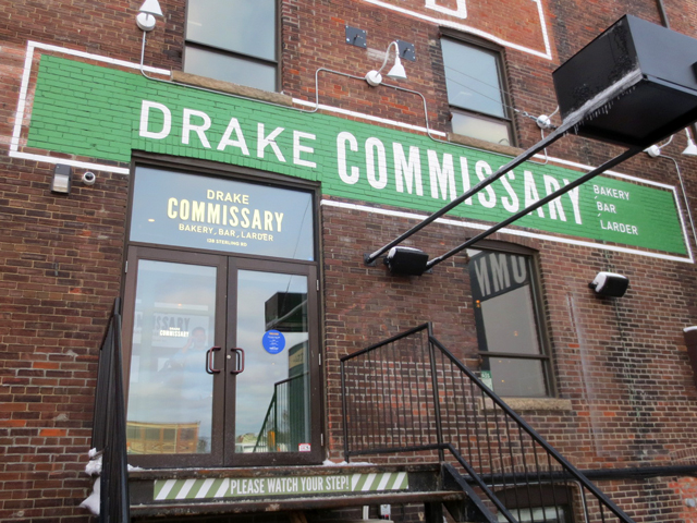 drake commissary toronto entrance way