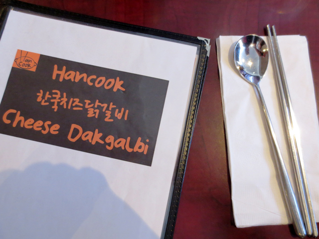 at hancook korean restaurant toronto bloor street