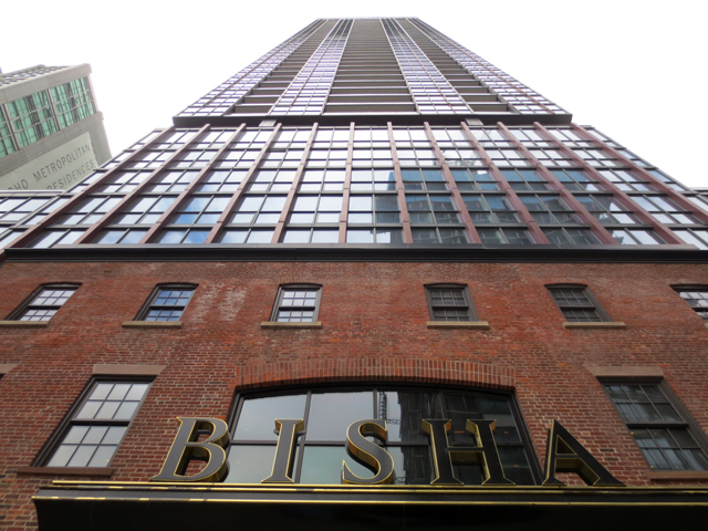 bisha hotel toronto looking up blue jays way peter and king street west