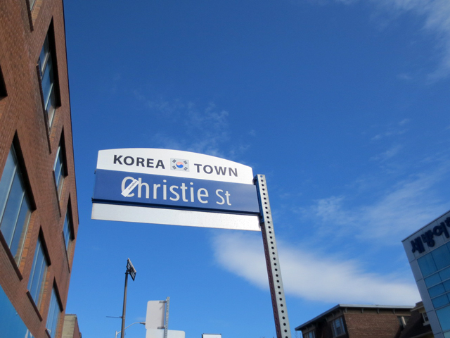 christie korea town sign toronto
