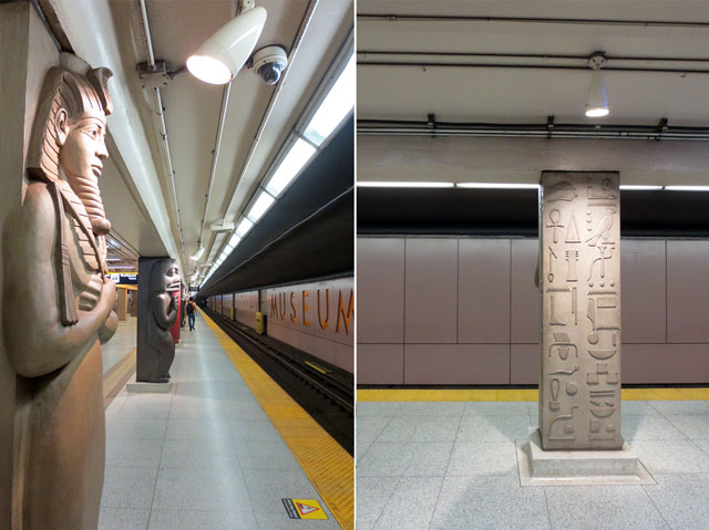 inside museum subway stop on train platform toronto