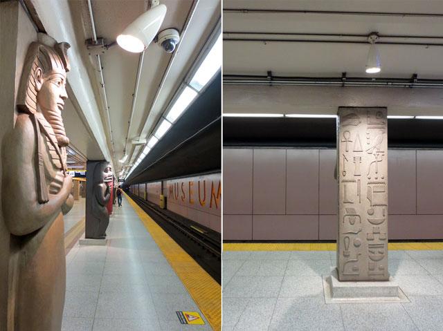 inside museum subway stop on train platform toronto