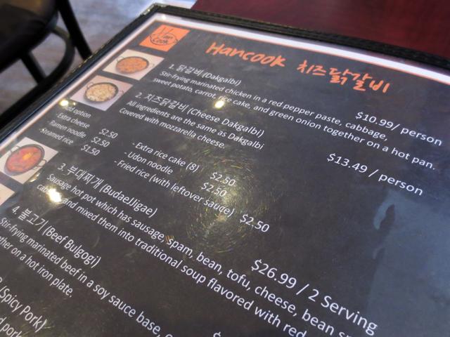 menu detail