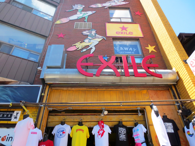 exile vintage clothing great store in kensington market toronto