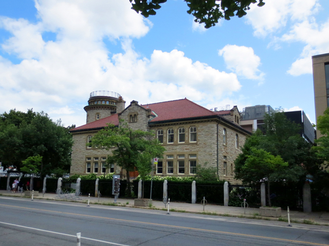 the observatory historic building bloor street west toronto
