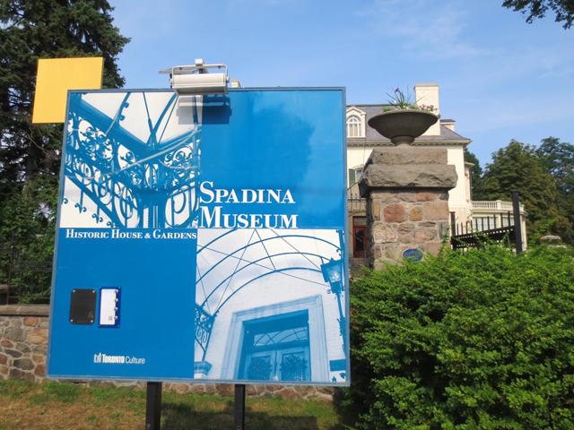 sign spadina museum