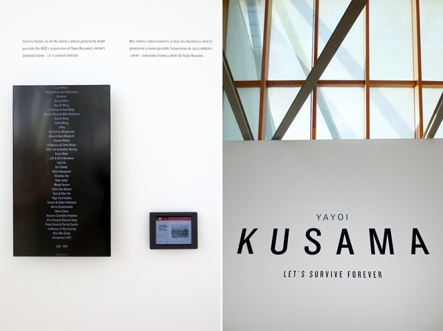 list of donors yayoi kusama artwork lets survive forever at ago toronto