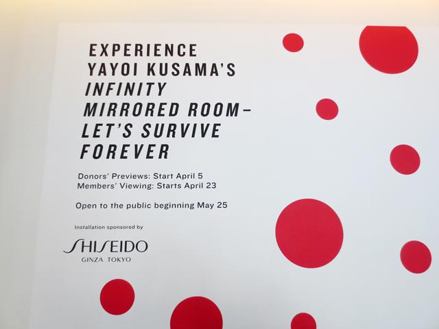sign for yayoi kusama infinity mirrored room artwork on permanent display at the AGO Toronto