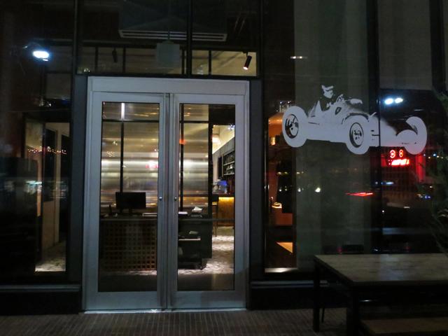 entrance of ascari restaurant king street west toronto